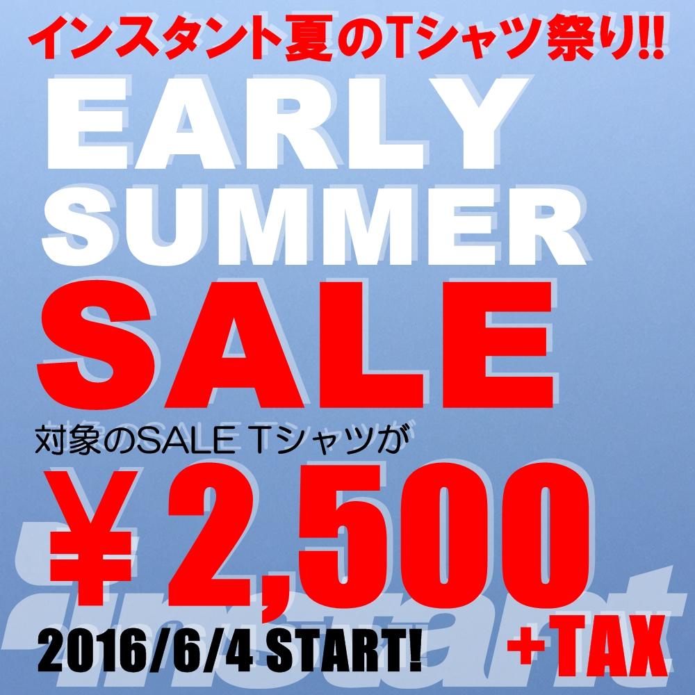 2016_6_4_tee_sale