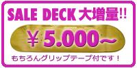 sale_deck