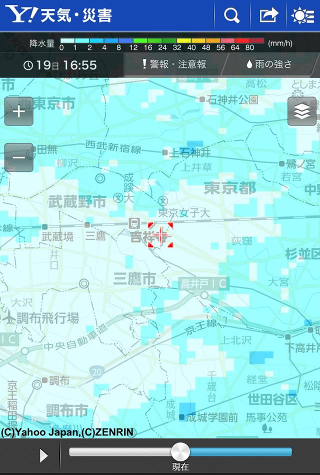 天気 レーダー 雨雲 区 世田谷
