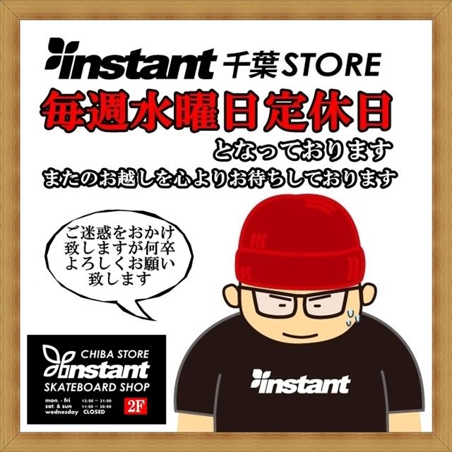 instant44_05