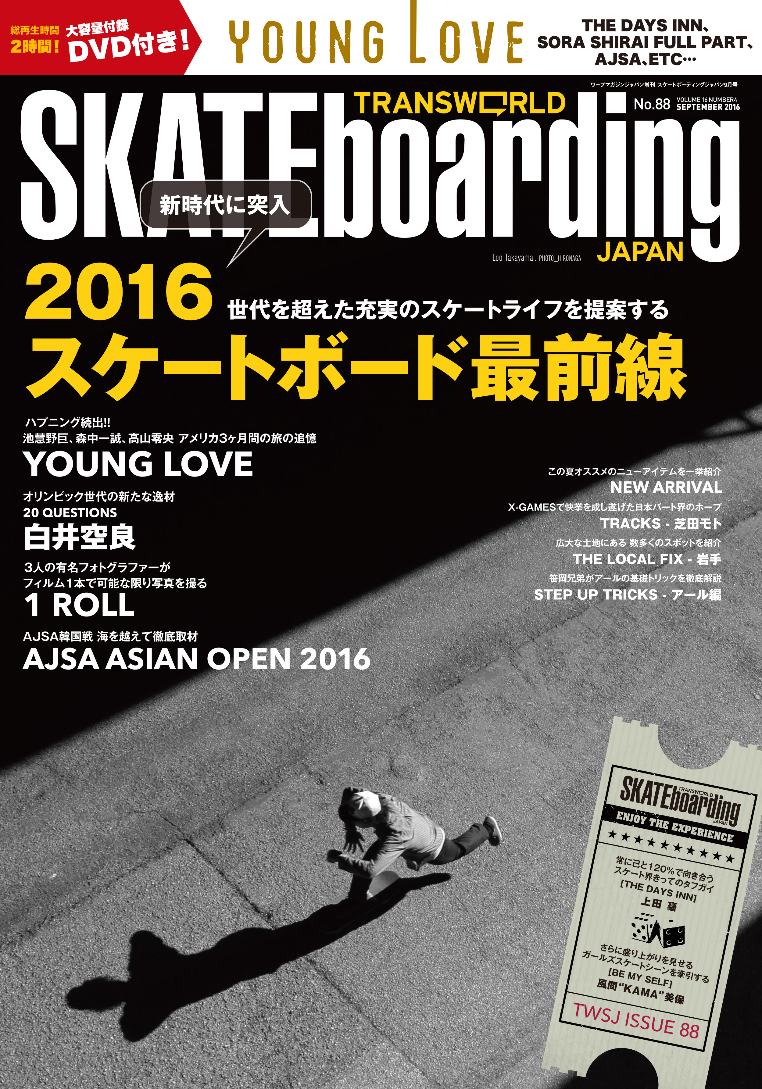 COVER-88