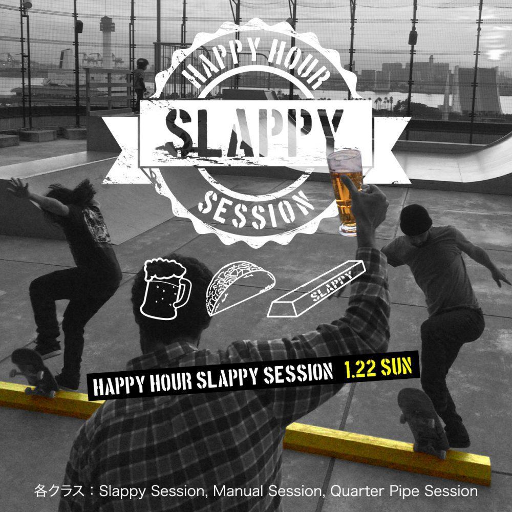 Slappy-Session_SNS-02-e1484286702166